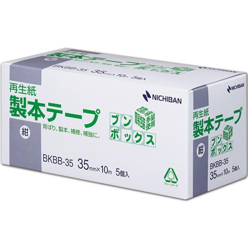 ニチバン 製本テープブンボックス 35mm×10m 紺 BKBB-3519 1箱(5巻)
