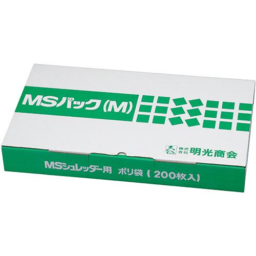 明光商会 シュレッダー用ゴミ袋 MSパック 透明 Mサイズ 1パック(200枚)