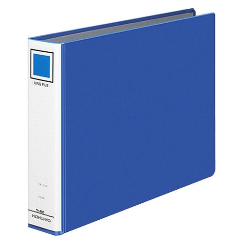 コクヨ リングファイル PPフィルム貼表紙 A4ヨコ 2穴 330枚収容 背幅56mm 青 フ-445NB 1冊