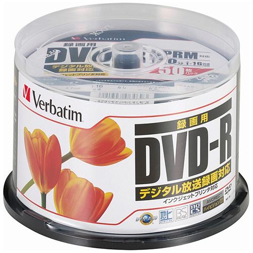 三菱ケミカルメディア 録画用DVD-R 120分 16倍速 ワイドプリンタブル スピンドルケース VHR12JPP50 1パック(50枚)