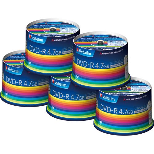 バーベイタム データ用DVD-R 4.7GB 1-16倍速 スピンドルケース DHR47JP50V3C 1箱(250枚:50枚×5個)