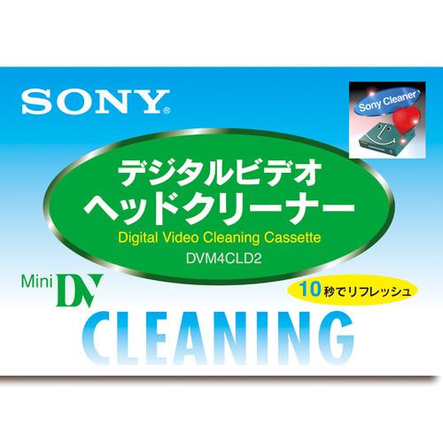 ソニー ミニDV用クリーニングテープ 乾式 DVM4CLD2 1個