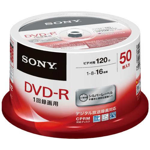 ソニー 録画用DVD-R 120分 16倍速 シルバーレーベル スピンドルケース 50DMR12MLDP 1パック(50枚)