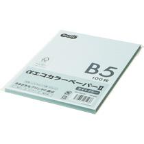 TANOSEE αエコカラーペーパーII B5 ライトブルー 少枚数パック 1冊(100枚)