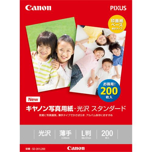 キヤノン 写真用紙・光沢 スタンダード SD-201L200 L判 0863C002 1冊(200枚)