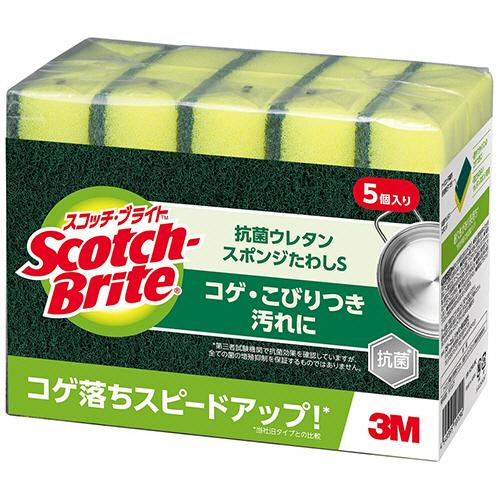 3M スコッチ・ブライト 抗菌ウレタンスポンジたわし S-21KS 5PC 1パック(5個)