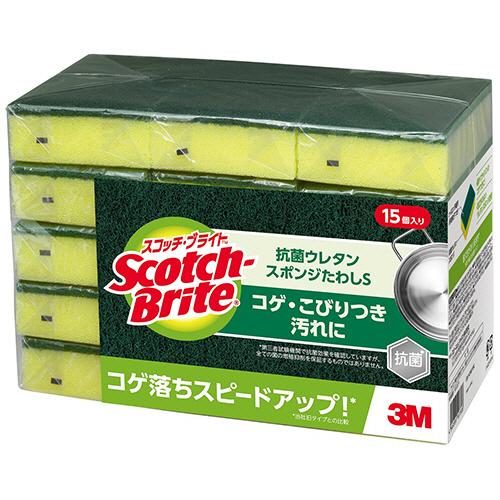 3M スコッチ・ブライト 抗菌ウレタンスポンジたわし S-21KS 15PC 1パック(15個)