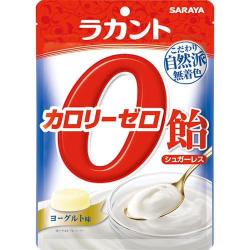 サラヤ ラカント カロリーゼロ飴 ヨーグルト味 48g 1パック
