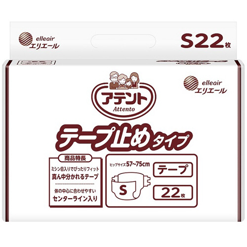 大王製紙 アテント テープ止めタイプ S 1パック(22枚)