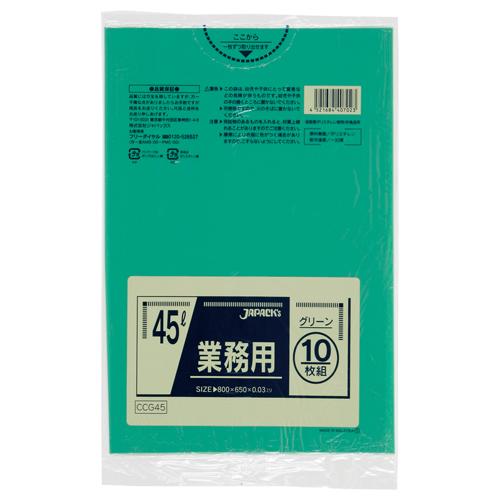 ジャパックス カラーポリ袋 グリーン 45L CCG45 1パック(10枚)