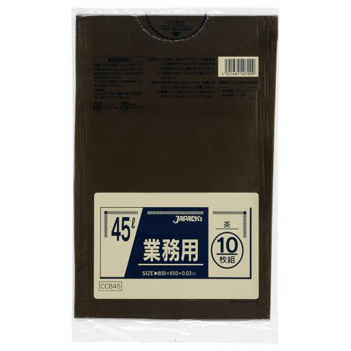 ジャパックス カラーポリ袋 茶 45L CCB45 1パック(10枚)