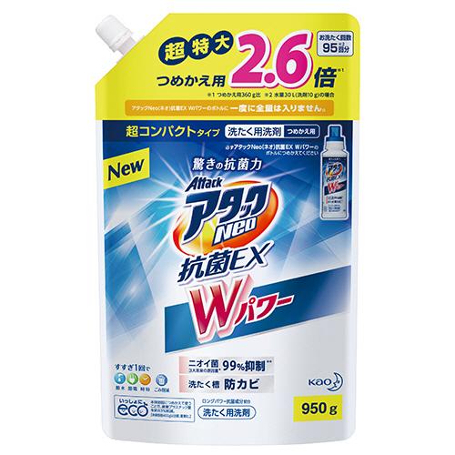 花王 アタックNeo 抗菌EX Wパワー スパウトパウチ つめかえ用 950g 1個