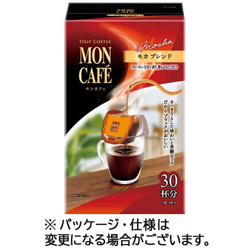 片岡物産 モンカフェ ドリップコーヒー モカブレンド 8g 1箱(30袋)