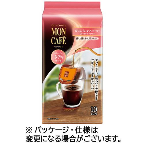片岡物産 モンカフェ ドリップコーヒー カフェインレスコーヒー 7.5g 1パック(10袋)