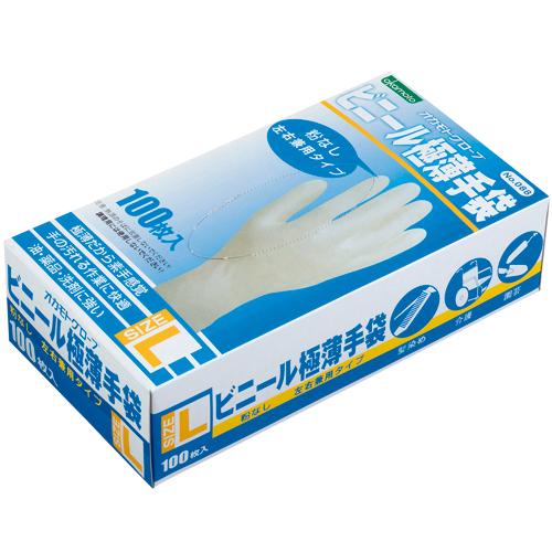 オカモト ビニール極薄手袋 粉なし L 1箱(100枚)