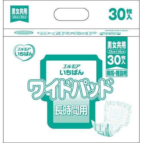 カミ商事 エルモア いちばん ワイドパッド 長時間用 1パック(30枚)