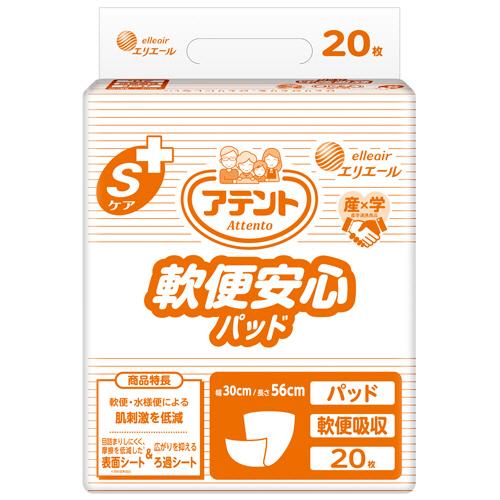 大王製紙 アテント Sケア 軟便安心パッド 1パック(20枚)