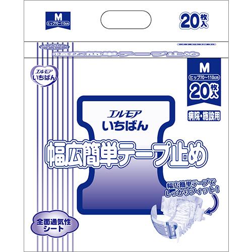 カミ商事 エルモア スーパーいちばん 幅広簡単テープ止め M 1パック(20枚)