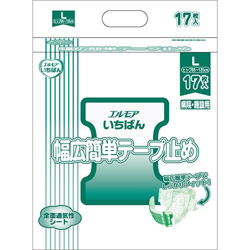 カミ商事 エルモア スーパーいちばん 幅広簡単テープ止め L 1パック(17枚)