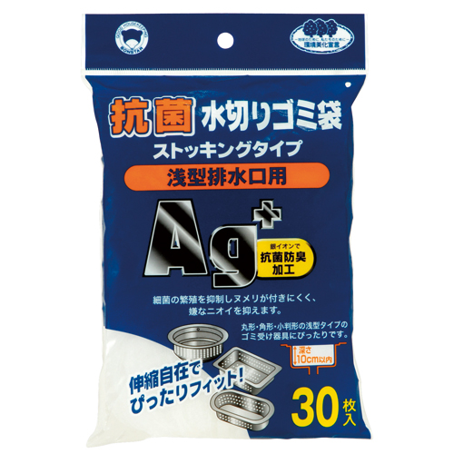 ボンスター 抗菌水切りゴミ袋 ストッキングタイプ 浅型排水口用 M-237 1パック(30枚)