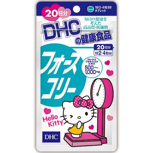 DHC フォースコリー×ハローキティデザイン 20日分 1個(80粒)
