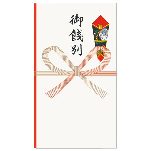 赤城 本式多当 御餞別 T3054 1パック(5枚)