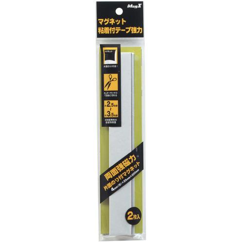マグエックス マグネット粘着付テープ 強力 幅25×長さ200×厚さ4mm MSTP-200 1パック(2個)