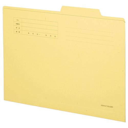 TANOSEE 個別フォルダー 両面クラフト A4 1パック(30冊)