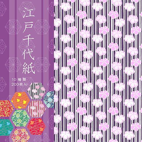 エヒメ紙工 江戸千代紙 150×150mm 10種 ED-8015 1パック(200枚)