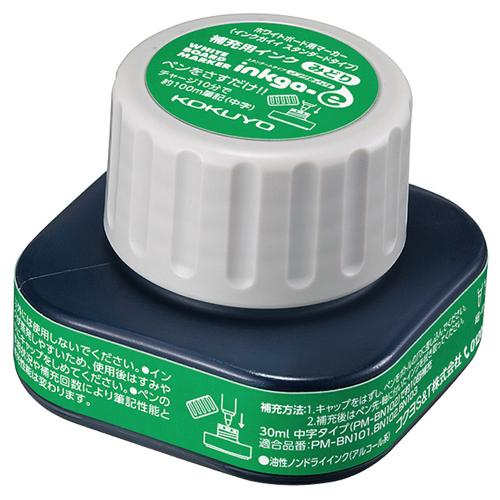 コクヨ ホワイトボード用マーカー 補充インク 緑 PMR-BN10G 1個