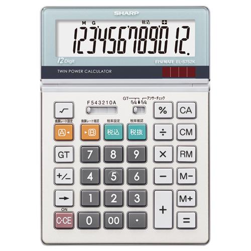 シャープ 実務電卓 12桁 セミデスクタイプ EL-S752K-X 1台