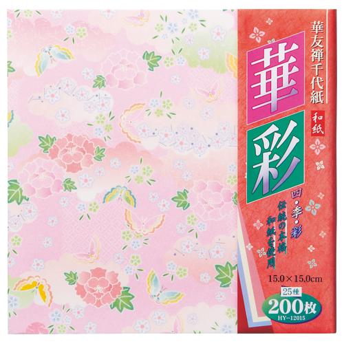 エヒメ紙工 華友禅千代紙 華彩 150×150mm 25種 HY-12015 1パック(200枚)