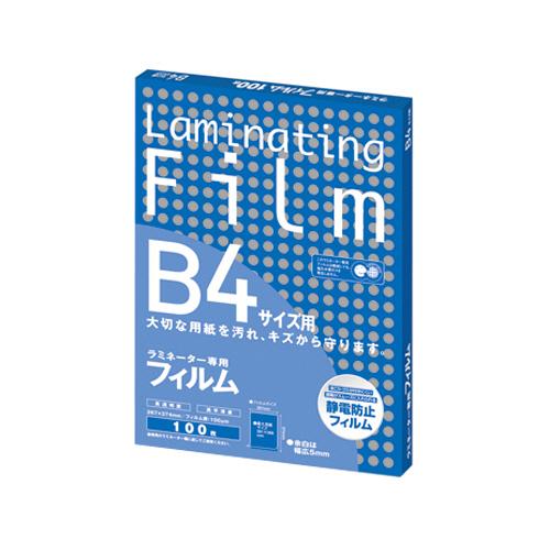 アスカ ラミネーター専用フィルム B4 100μ BH908 1パック(100枚)