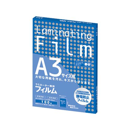 アスカ ラミネーター専用フィルム A3 100μ BH909 1パック(100枚)