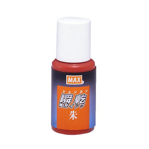 マックス 瞬乾スタンプ台専用補充インク 20ml 朱 SA-20シユ 1個