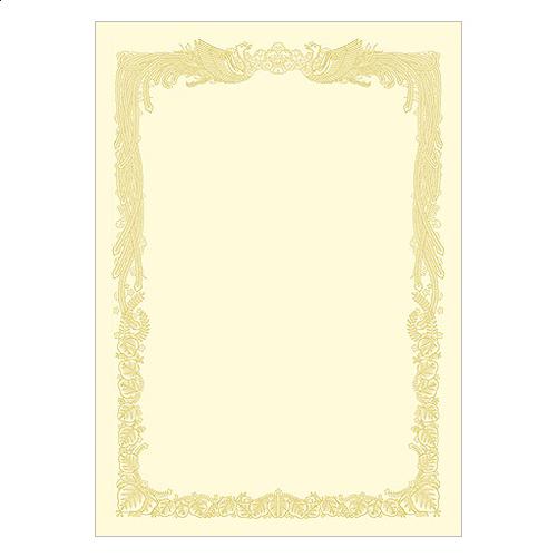 タカ印 OA賞状用紙 クリーム A4 ヨコ書用 業務用パック 10-1168 1ケース(100枚)