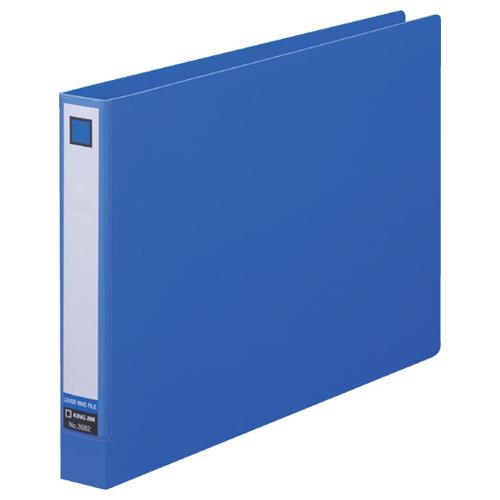 キングジム レバーリングファイル A4ヨコ 2穴 250枚収容 背幅33mm 青 3682 1冊