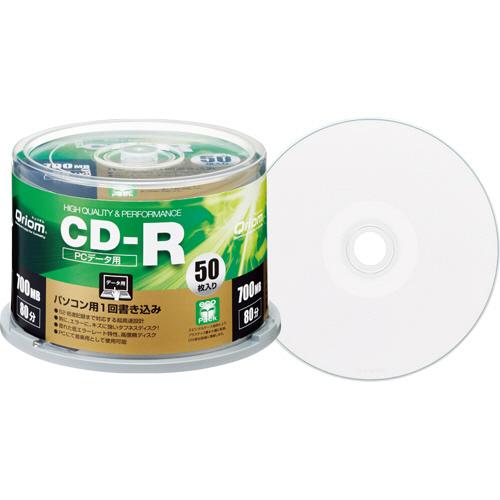 YAMAZEN Qriom データ用CD-R 700MB 52倍速 ホワイトワイドプリンタブル スピンドルケース QCR-D50SP 1パック(50枚)