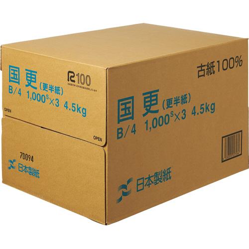 日本製紙 国更(更紙・わら半紙) B4T目 49g/m2 KNZ-B4 1箱(3000枚:1000枚×3冊)