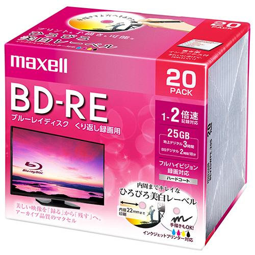 マクセル 録画用BD-RE 130分 1-2倍速 ホワイトワイドプリンタブル 5mmスリムケース BEV25WPE.20S 1パック(20枚)