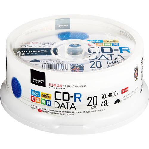 ハイディスク データ用CD-R 700MB 48倍速 ホワイトワイドプリンタブル スピンドルケース TYCR80YPW20SP 1パック(20枚)