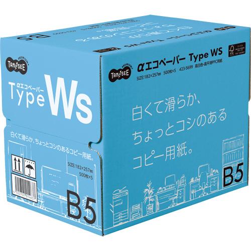 TANOSEE αエコペーパー タイプWS 白くて滑らか、ちょっとコシのあるコピー用紙。 B5 1箱(2500枚:500枚×5冊)