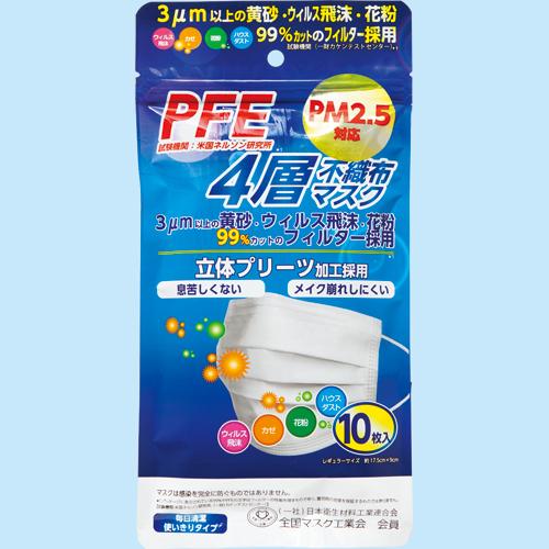 富士 PFE4層不織布マスク PFE4-10 1パック(10枚)