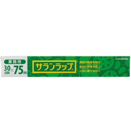 旭化成ホームプロダクツ サランラップ 業務用 30cm×75m 1本