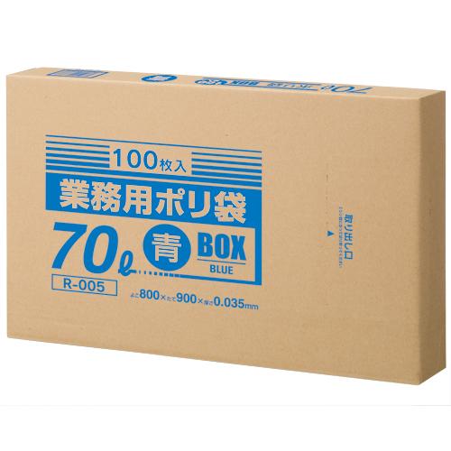 クラフトマン 業務用ポリ袋 青 70L BOXタイプ 1箱(100枚)