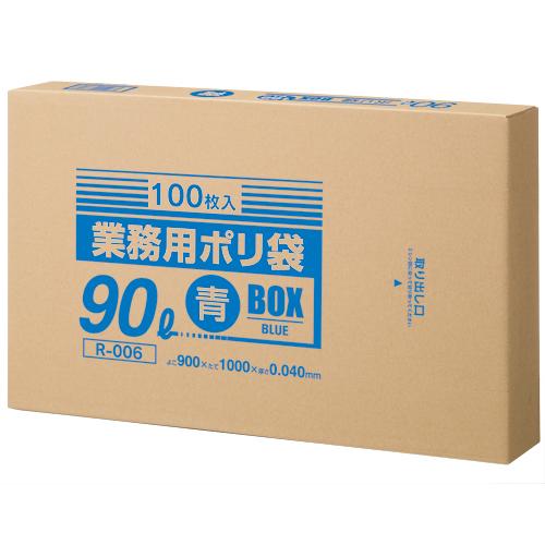 クラフトマン 業務用ポリ袋 青 90L BOXタイプ 1箱(100枚)