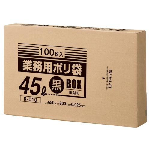 クラフトマン 業務用ポリ袋 黒 45L BOXタイプ 1箱(100枚)