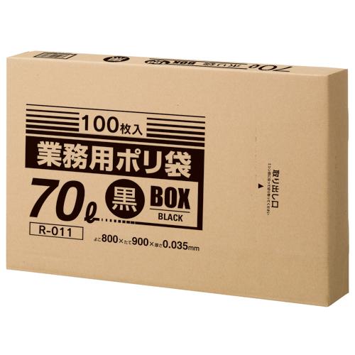 クラフトマン 業務用ポリ袋 黒 70L BOXタイプ 1箱(100枚)