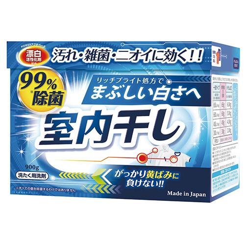 第一石鹸 室内干し漂白剤プラス 900g 1個