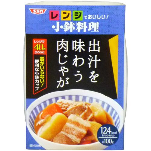 SSK レンジでおいしい!小鉢料理 出汁を味わう肉じゃが 100g 1個